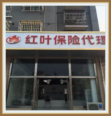 pizhou1.jpg