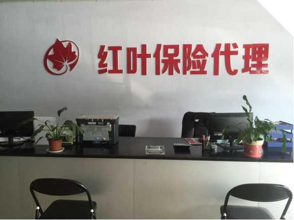 xinyi2.jpg